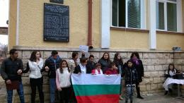 3 МАРТ-Денят на освобождението на България - ОУ Васил Левски - Преселенци