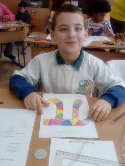 Числото ПИ - ОУ Васил Левски - Преселенци